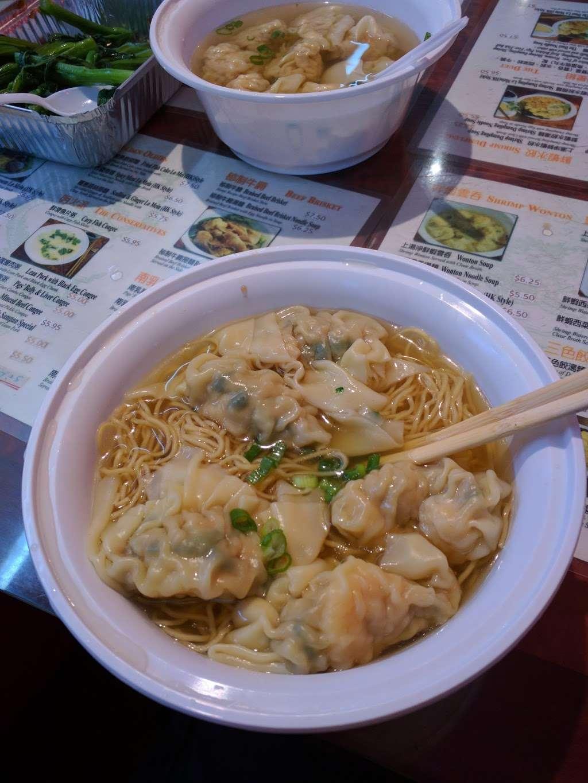 Sifu Chio - restaurant  | Photo 9 of 10 | Address: 40-09 Prince St, Flushing, NY 11354, USA | Phone: (718) 888-9295