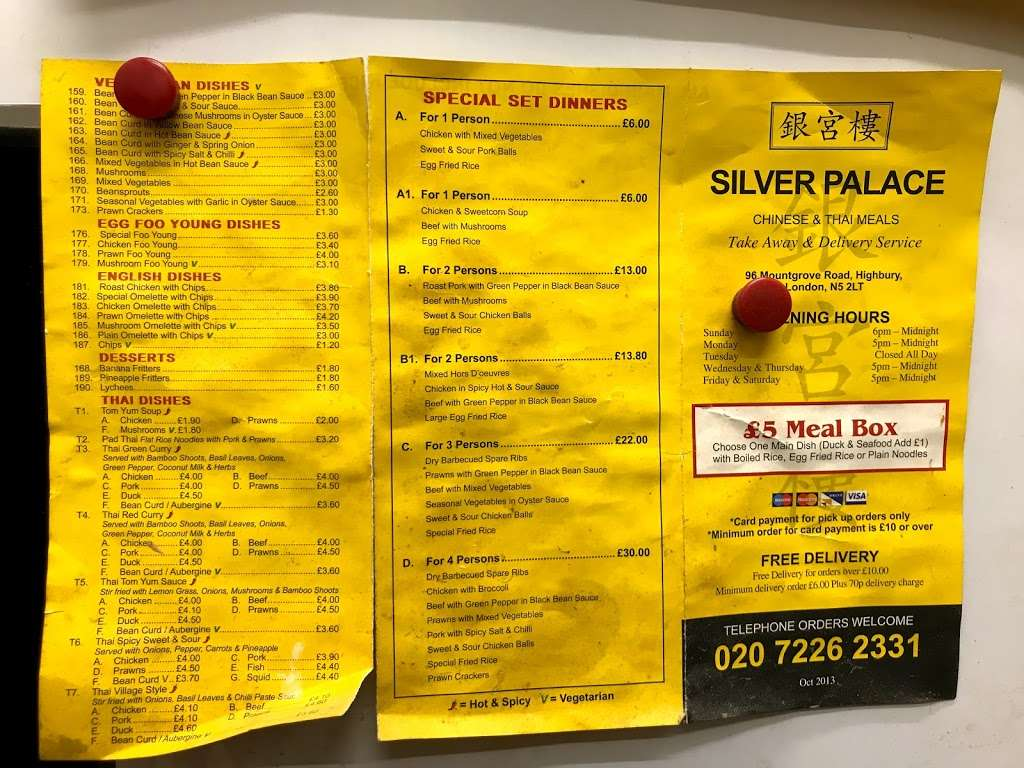 Silver Palace - meal takeaway  | Photo 2 of 8 | Address: 96 Mountgrove Rd, Highbury, London N5 2LT, UK | Phone: 020 7226 2331
