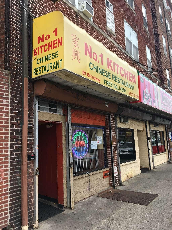 No. 1 Kitchen - restaurant    Photo 2 of 2   Address: 99 Broadway, Passaic, NJ 07055, USA   Phone: (973) 777-3738