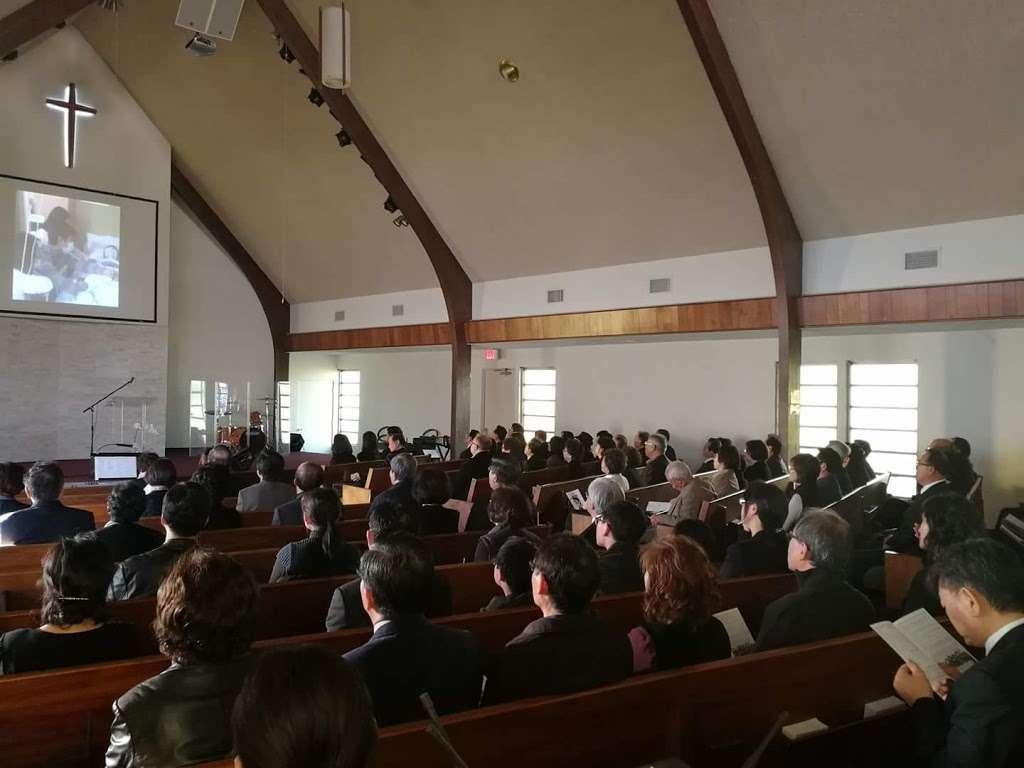 Orange Hill Korean Presbyterian Church (오렌지힐교회 백창호목사) - church  | Photo 5 of 10 | Address: 681 N Rancho Santiago Blvd, Orange, CA 92869, USA | Phone: (714) 633-3104