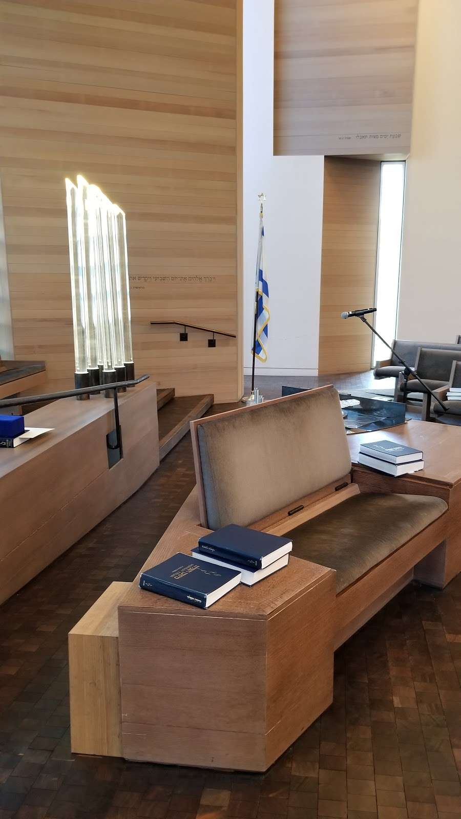 Westchester Reform Temple - synagogue    Photo 7 of 10   Address: 255 Mamaroneck Rd, Scarsdale, NY 10583, USA   Phone: (914) 723-7727