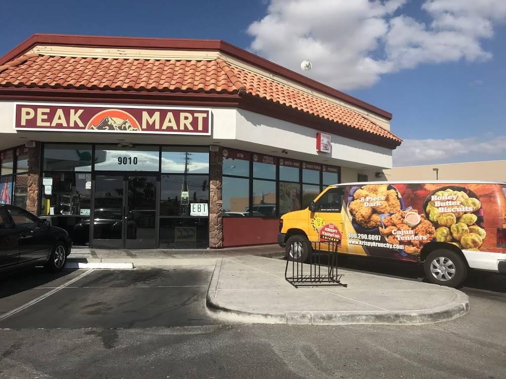 KRISPY KRUNCHY CHICKEN - restaurant  | Photo 1 of 8 | Address: 9010 W Flamingo Rd, Las Vegas, NV 89147, USA | Phone: (702) 233-8061
