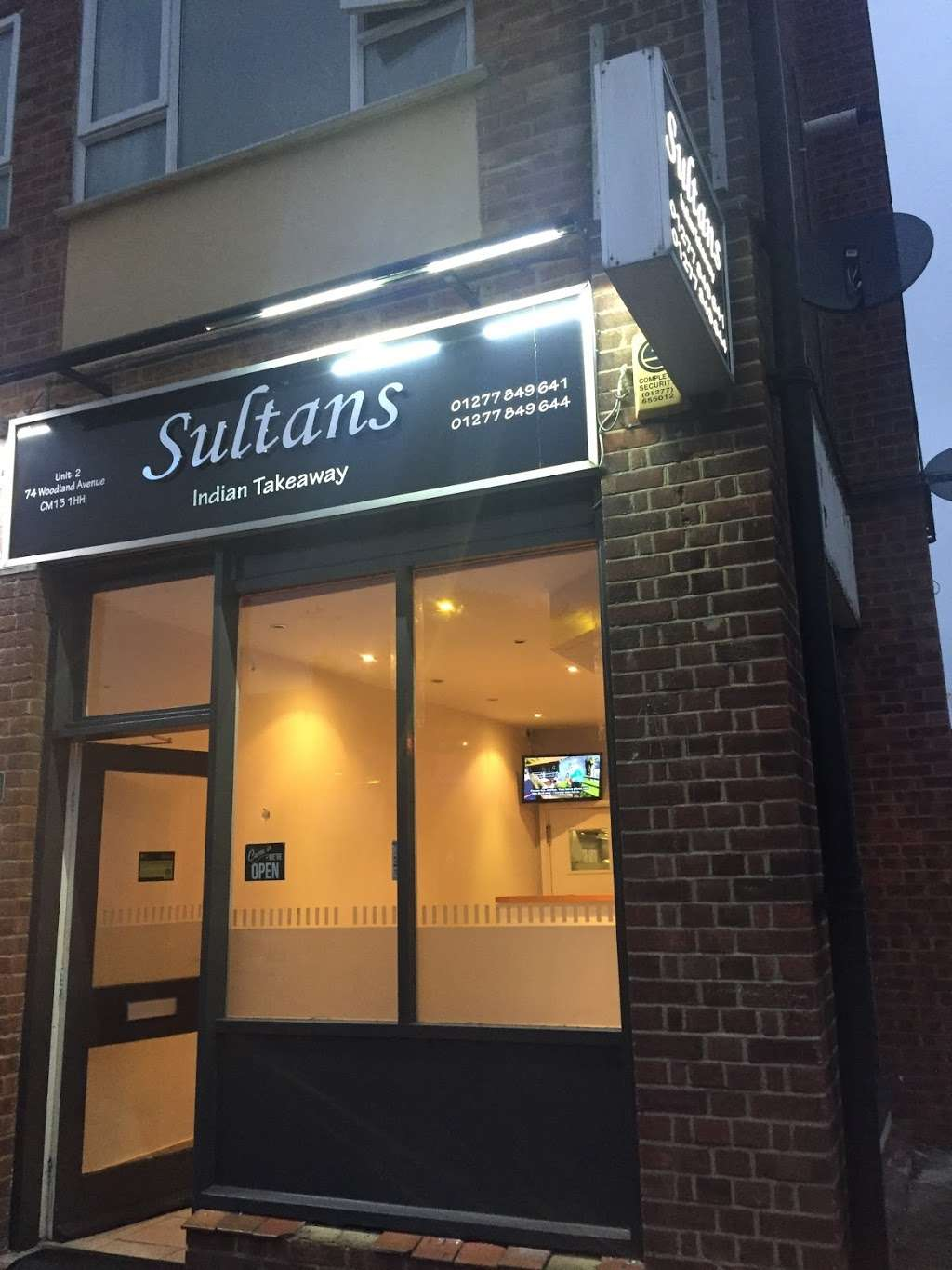 Sultans Indian Takeaway Hutton Essex - meal takeaway  | Photo 2 of 10 | Address: 74a Woodland Ave, Brentwood CM13 1HH, UK | Phone: 01277 849644
