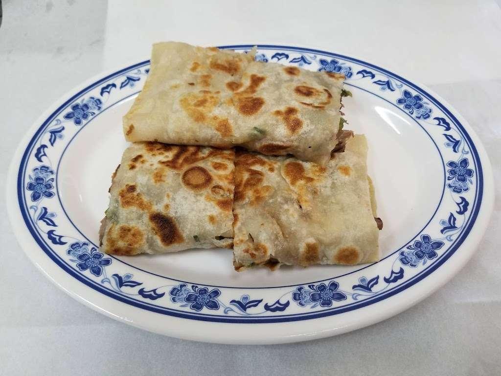 Yung Ho Dou Jiang 永和豆漿 - restaurant  | Photo 4 of 10 | Address: 46 Las Tunas Dr, Arcadia, CA 91007, USA | Phone: (626) 821-2088