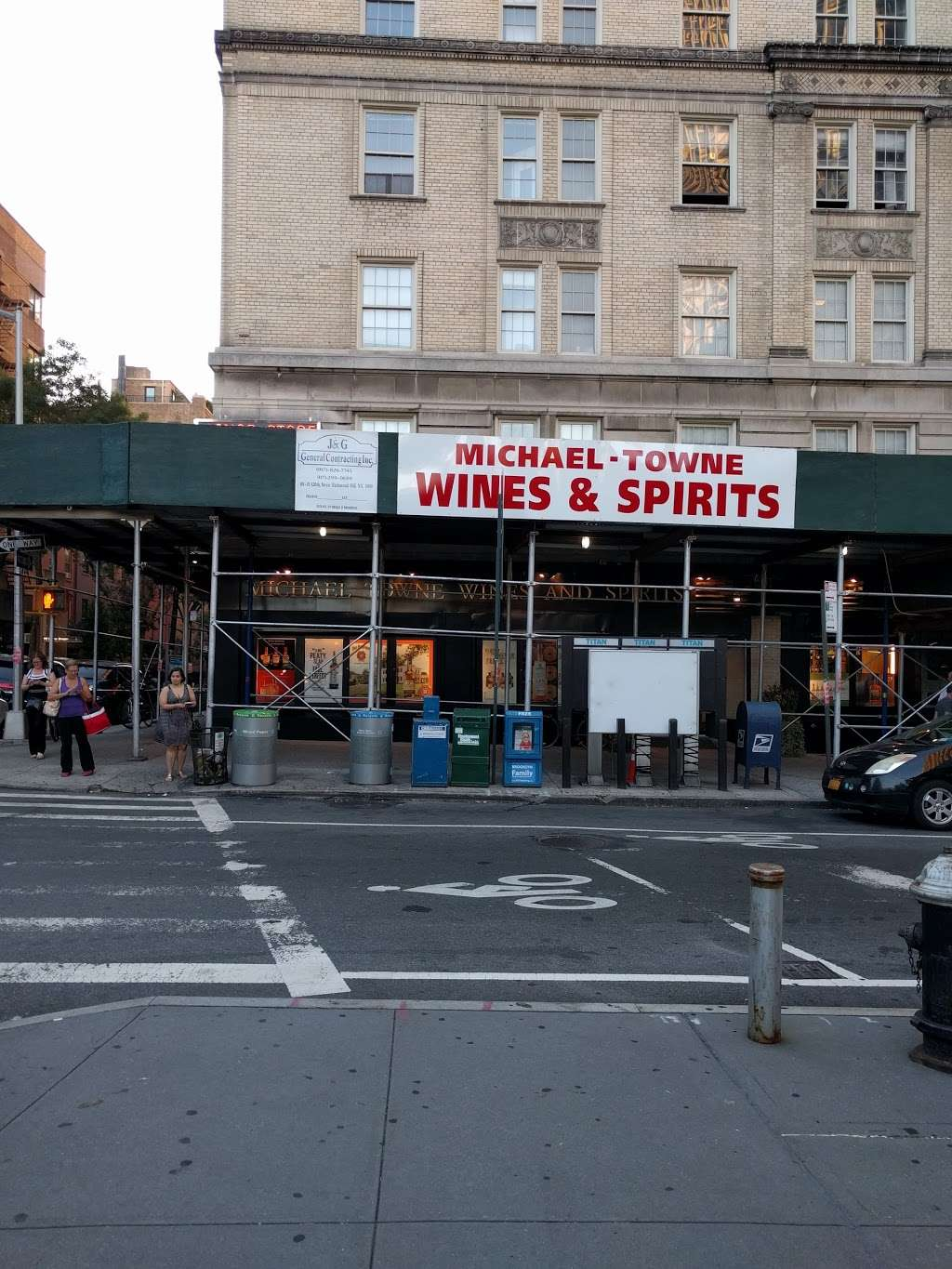 Michael Towne Wines and Spirits - store  | Photo 1 of 6 | Address: 73 Clark St, Brooklyn, NY 11201, USA | Phone: (718) 875-3667
