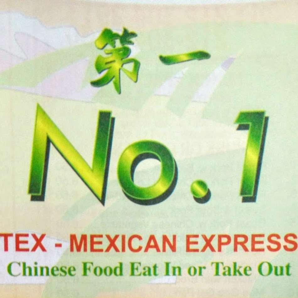 New No.1 Tex-Mex - meal delivery  | Photo 7 of 10 | Address: 4480 Broadway, New York, NY 10040, USA | Phone: (212) 304-1360