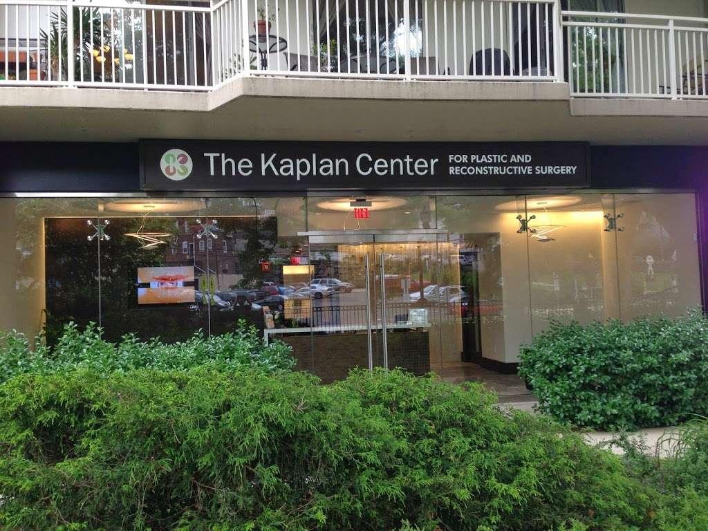 The Kaplan Center - doctor  | Photo 5 of 10 | Address: 1033 River Rd #1, Edgewater, NJ 07020, USA | Phone: (201) 710-7771