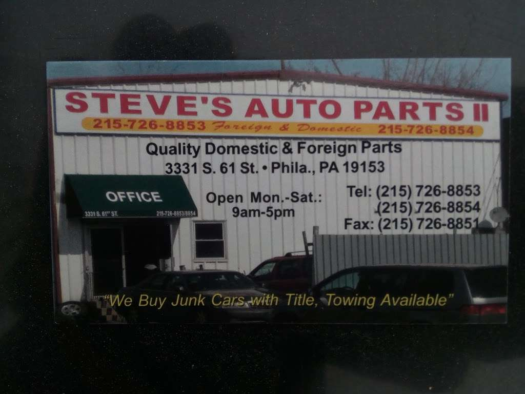 Steves Auto Parts II - car repair  | Photo 9 of 10 | Address: 3331 S 61st St, Philadelphia, PA 19153, USA | Phone: (215) 726-8853