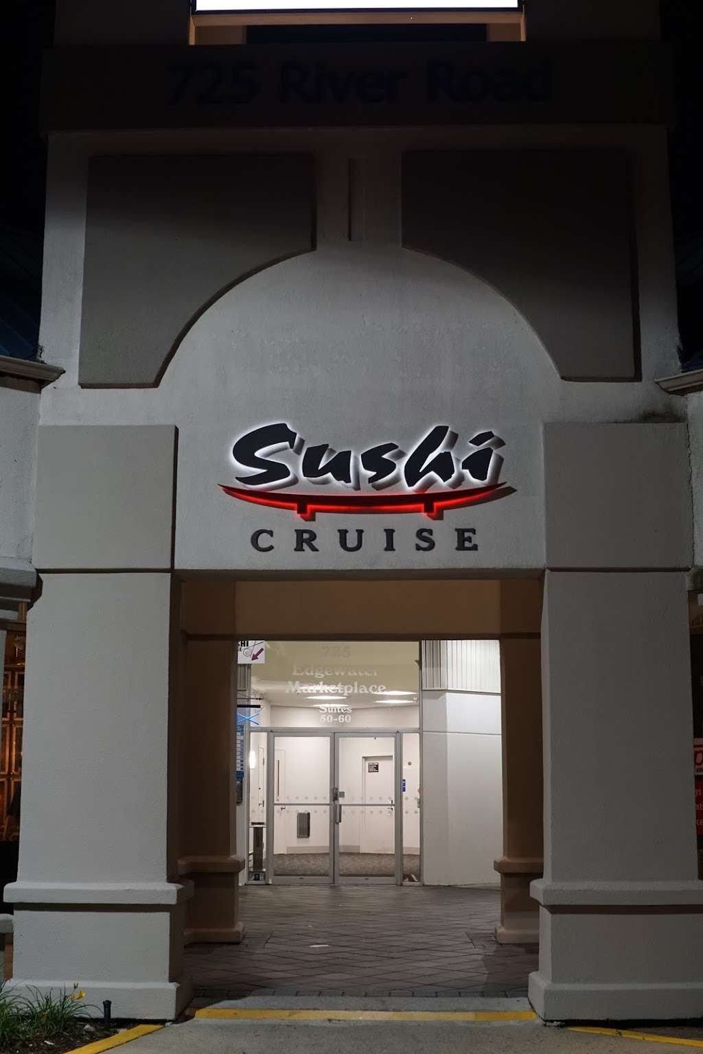 Sushi Cruise - restaurant  | Photo 1 of 10 | Address: 725 River Rd #51, Edgewater, NJ 07020, USA | Phone: (201) 313-3611