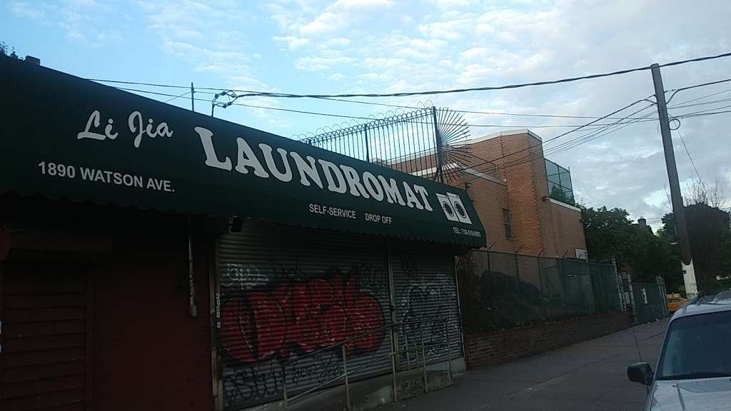 Li Jia Laundromat Inc - laundry  | Photo 9 of 10 | Address: 1890 Watson Ave, Bronx, NY 10472, USA | Phone: (718) 518-0993