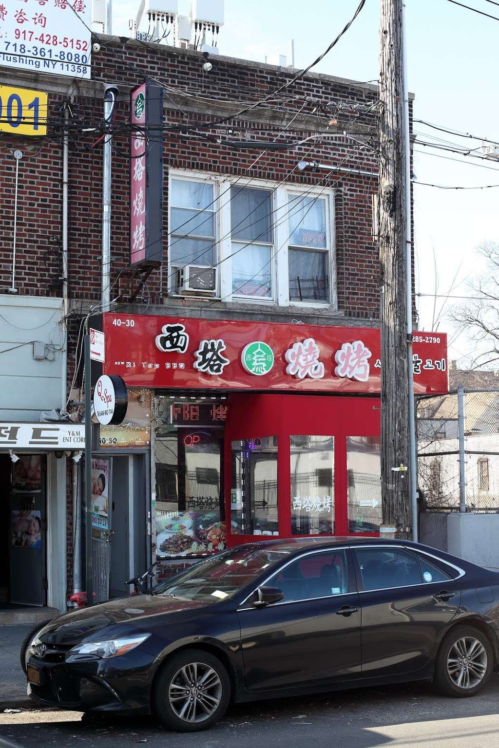 Xi Top BBQ - restaurant  | Photo 2 of 10 | Address: 40-30 149th Pl, Flushing, NY 11354, USA | Phone: (917) 285-2790