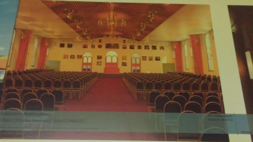 Medhane Alem Eritrean Orthodox - church  | Photo 2 of 6 | Address: 4331 Bladensburg Rd, Colmar Manor, MD 20722, USA | Phone: (202) 232-5110