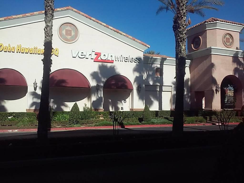 Verizon - store  | Photo 6 of 6 | Address: 7723 N Blackstone Ave Suite 101, Fresno, CA 93720, USA | Phone: (559) 451-0556