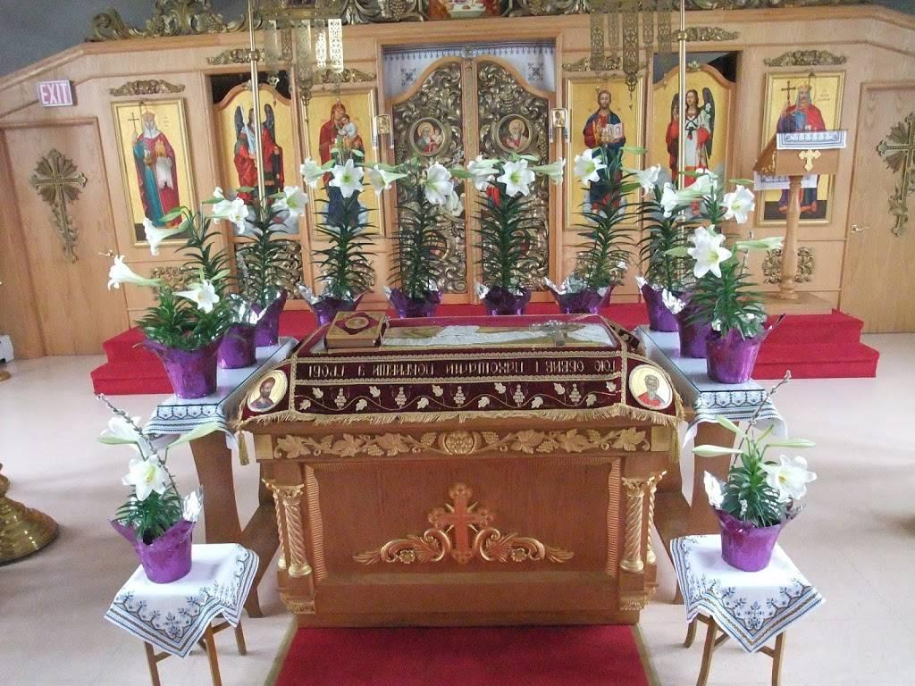 Holy Trinity Ukrainian Orthodox Church - church    Photo 3 of 9   Address: 200 Como Park Blvd, Cheektowaga, NY 14227, USA   Phone: (716) 684-0738