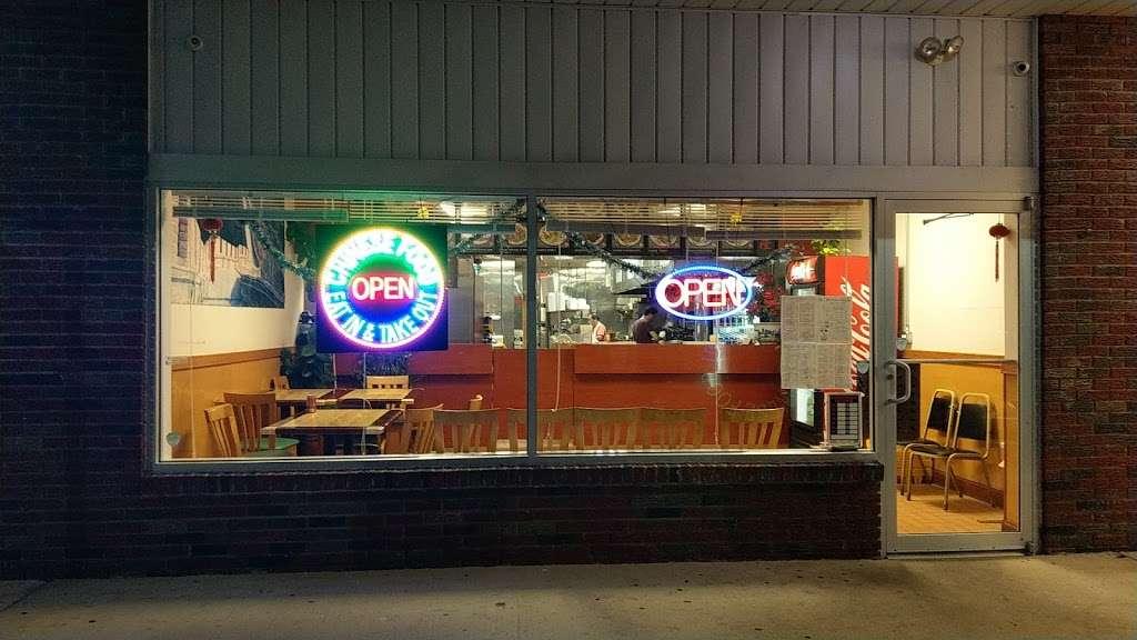 China King Restaurant - restaurant  | Photo 2 of 6 | Address: 328 White Horse Pike #6, Clementon, NJ 08021, USA | Phone: (856) 783-9133