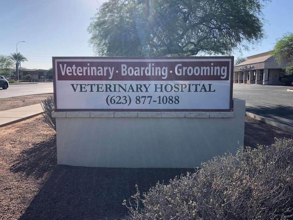 Desert Ark Veterinary Hospital - pharmacy  | Photo 2 of 10 | Address: 10865 W Indian School Rd, Avondale, AZ 85392, USA | Phone: (623) 877-1088