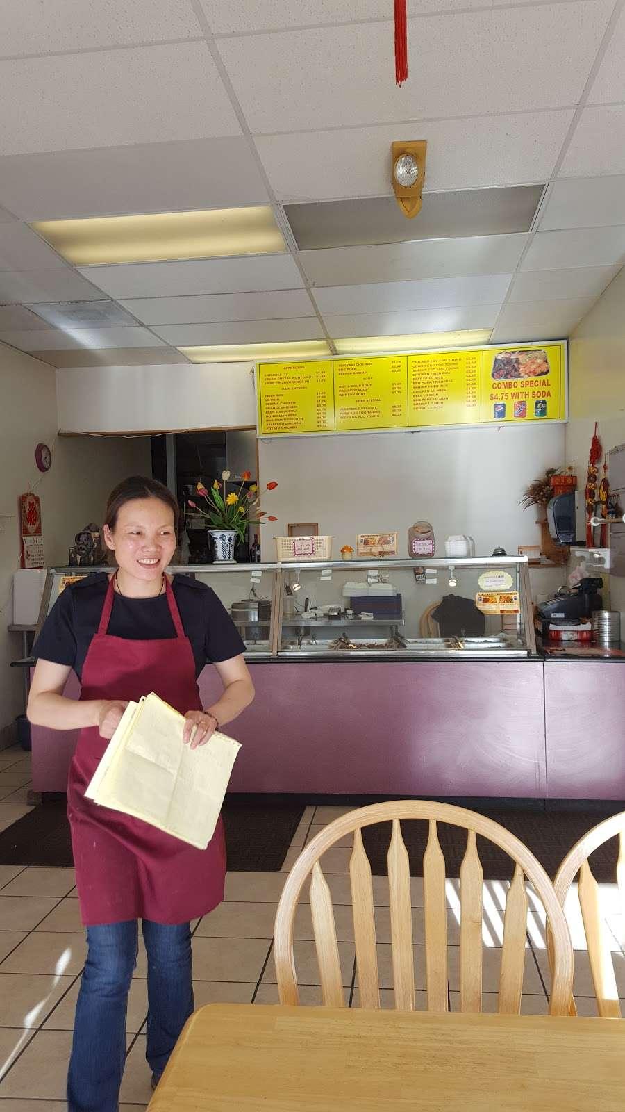 Ho Wei Chinese Restaurant - restaurant  | Photo 4 of 5 | Address: 7262 Broadway, Denver, CO 80221, USA | Phone: (303) 650-4880