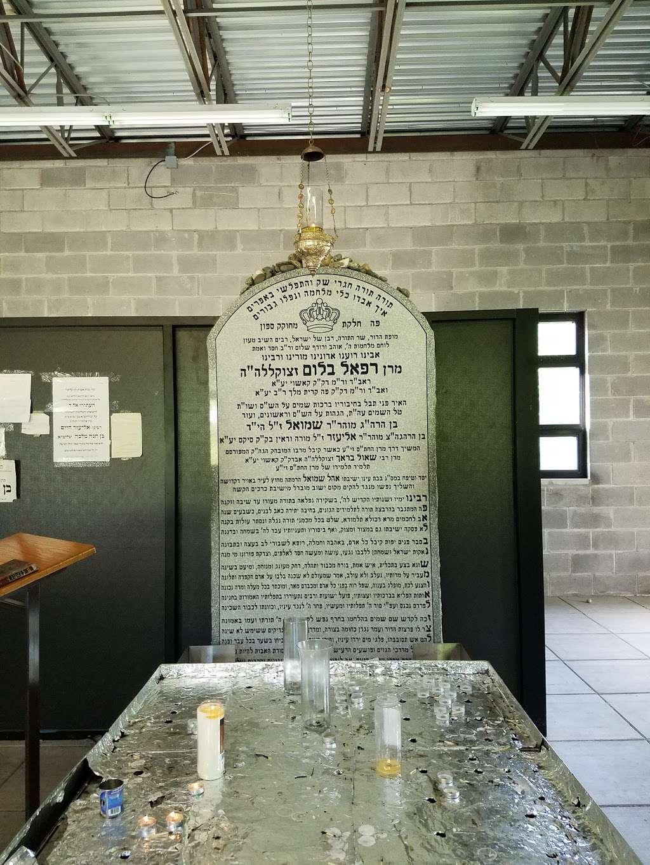 Kasho Cemetary - cemetery  | Photo 5 of 5 | Address: Stropkov Rd, Bedford Hills, NY 10507, USA
