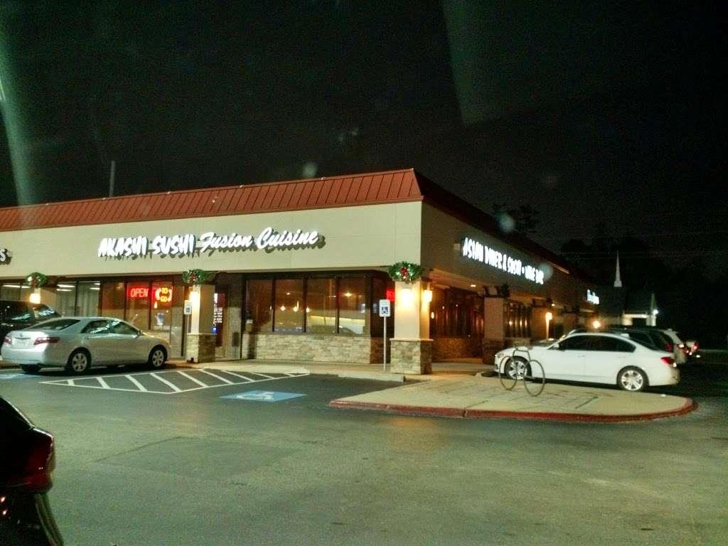 Akashi Sushi Fusion Cuisine - restaurant  | Photo 4 of 10 | Address: 2271 Northpark Dr, Kingwood, TX 77339, USA | Phone: (281) 358-8828