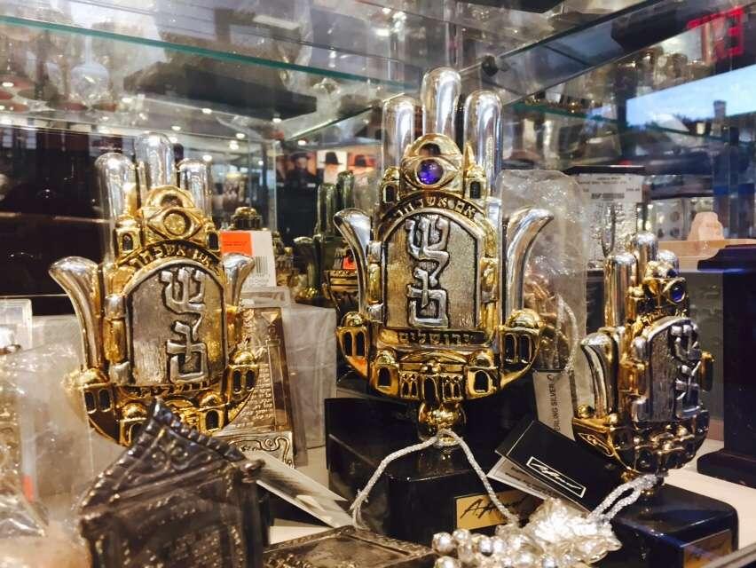 Judaica World - store  | Photo 10 of 10 | Address: 329 Kingston Ave, Brooklyn, NY 11213, USA | Phone: (718) 604-1020