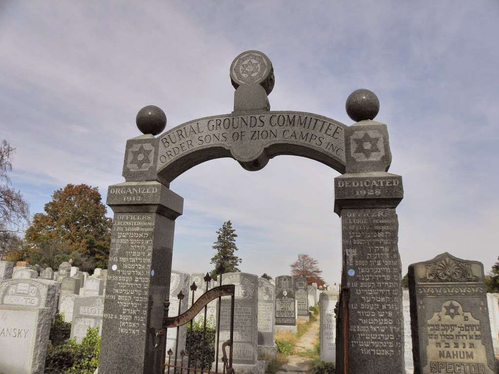 Montefiore Cemetery - cemetery  | Photo 10 of 10 | Address: 121-83 Springfield Blvd, Jamaica, NY 11413, USA | Phone: (718) 528-1700