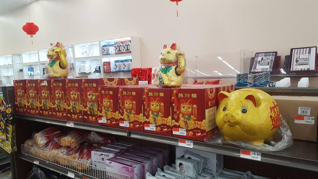 Asia Food Market - supermarket  | Photo 5 of 8 | Address: 2055 Niagara Falls Blvd, Buffalo, NY 14228, USA | Phone: (716) 691-0888