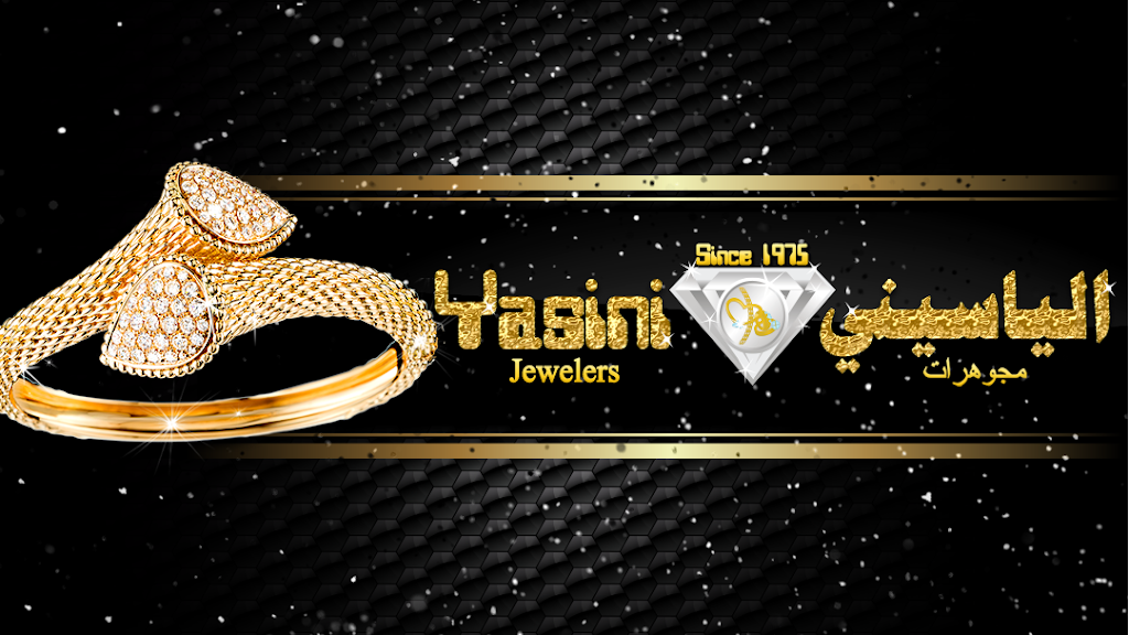 Yasini Jewelers 21k & 22k Gold - jewelry store    Photo 2 of 10   Address: 3110 W Devon Ave, Chicago, IL 60659, USA   Phone: (773) 274-6450