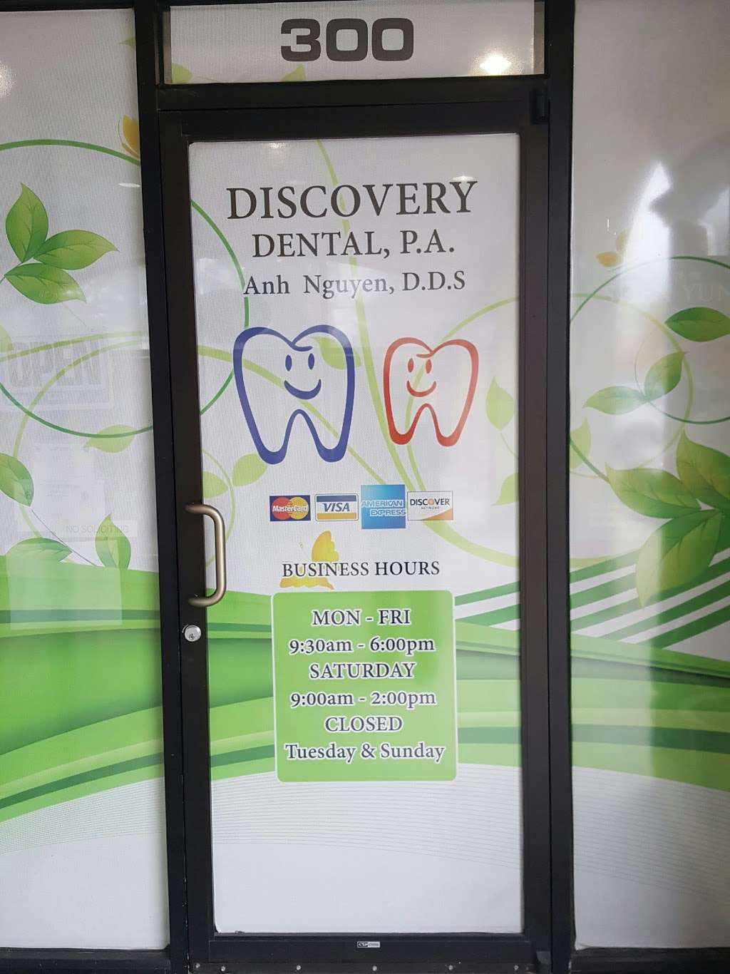 Discovery Dental - dentist  | Photo 4 of 4 | Address: 3111 N Fry Rd # 300, Katy, TX 77449, USA | Phone: (281) 599-7088