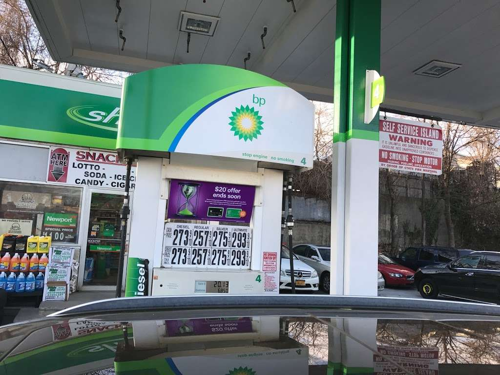 BP - gas station  | Photo 2 of 3 | Address: 757 Central Park Ave, Yonkers, NY 10704, USA | Phone: (914) 375-1313