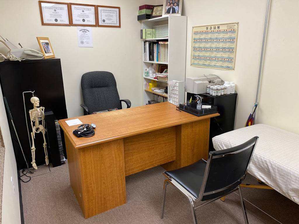 Nadlmok Acupuncture & Herbs - health  | Photo 6 of 8 | Address: 2913 Epperly Dr, Del City, OK 73115, USA | Phone: (405) 670-1006