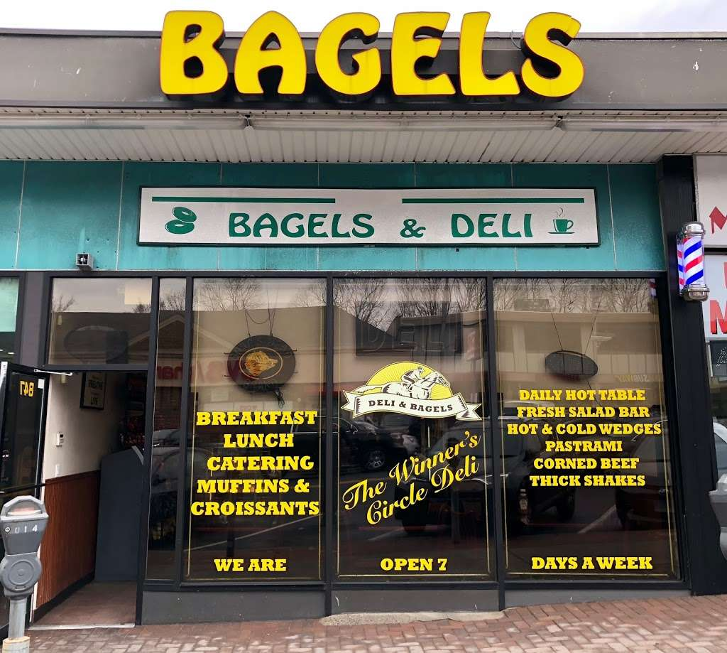 Winners Circle Bagels and Deli - bakery    Photo 2 of 2   Address: 847 Bronx River Rd, Bronxville, NY 10708, USA   Phone: (914) 237-4666
