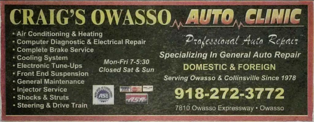 Owasso Auto Clinic - car repair    Photo 1 of 1   Address: 7810 N Owasso Expy, Owasso, OK 74055, USA   Phone: (918) 272-3772