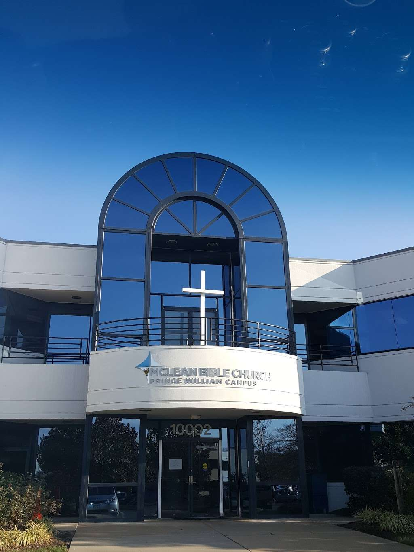 McLean Bible Church - church  | Photo 3 of 5 | Address: 10002 Battleview Pkwy, Manassas, VA 20109, USA | Phone: (571) 921-1182