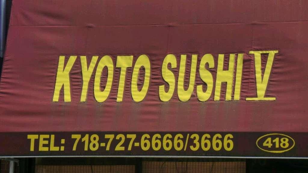 Kyoto Sushi V - restaurant    Photo 5 of 6   Address: 418 Forest Ave, Staten Island, NY 10301, USA   Phone: (718) 727-6666