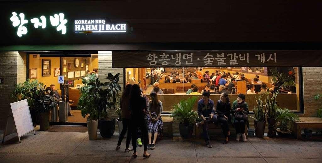 Hahm Ji Bach   함지박 - restaurant    Photo 1 of 10   Address: 40-11 149th Pl, Flushing, NY 11354, USA   Phone: (718) 460-9289