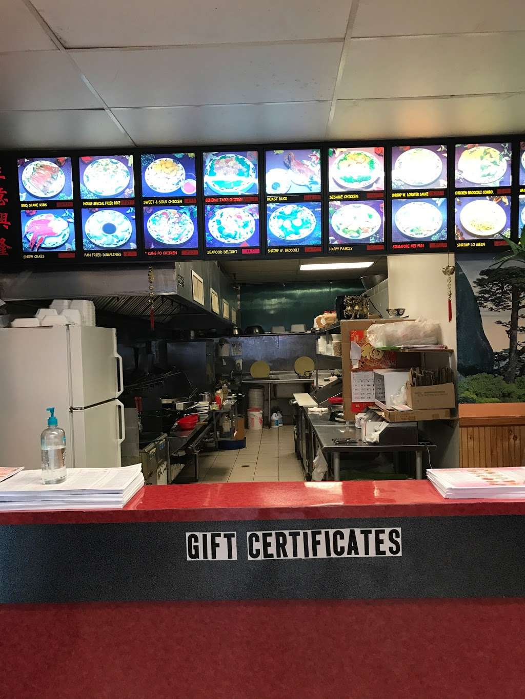 China Inn - restaurant    Photo 3 of 8   Address: 619 Main St, Slatington, PA 18080, USA   Phone: (484) 623-4949