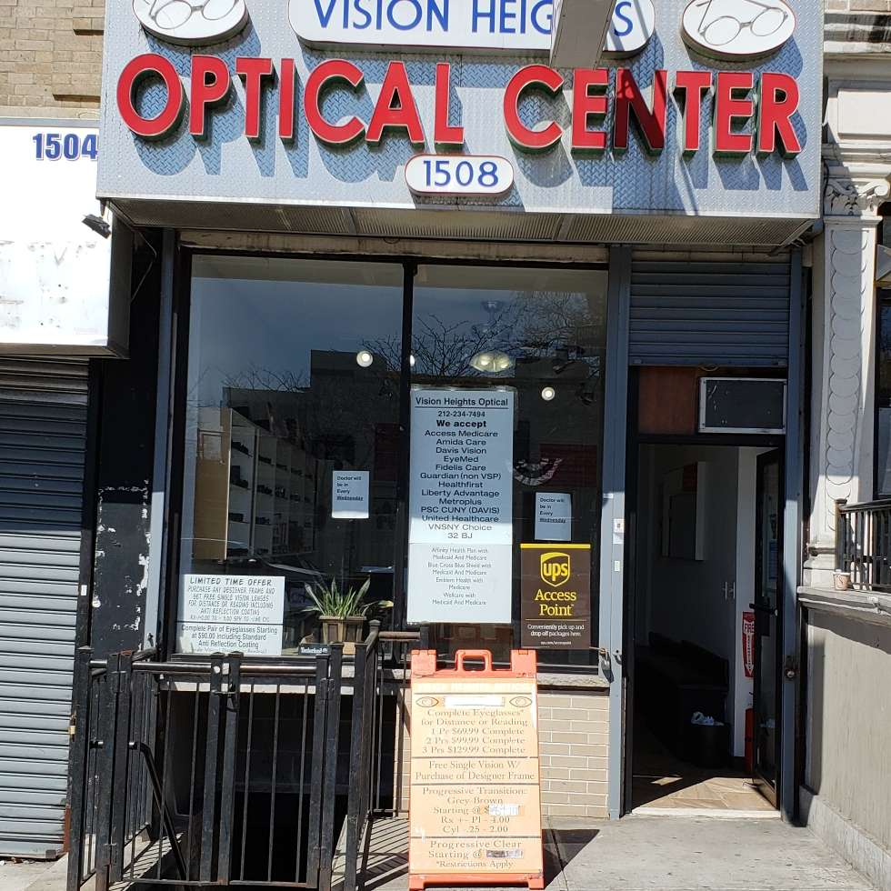 Vision Heights Optical - health  | Photo 8 of 10 | Address: 7401, 1508 Amsterdam Ave, New York, NY 10031, USA | Phone: (212) 234-7494