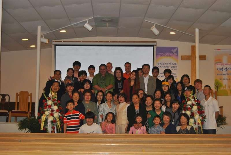 Central Missouri Korean Baptist Church - church  | Photo 1 of 8 | Address: 105 SE 421st Rd, Warrensburg, MO 64093, USA | Phone: (660) 429-6511
