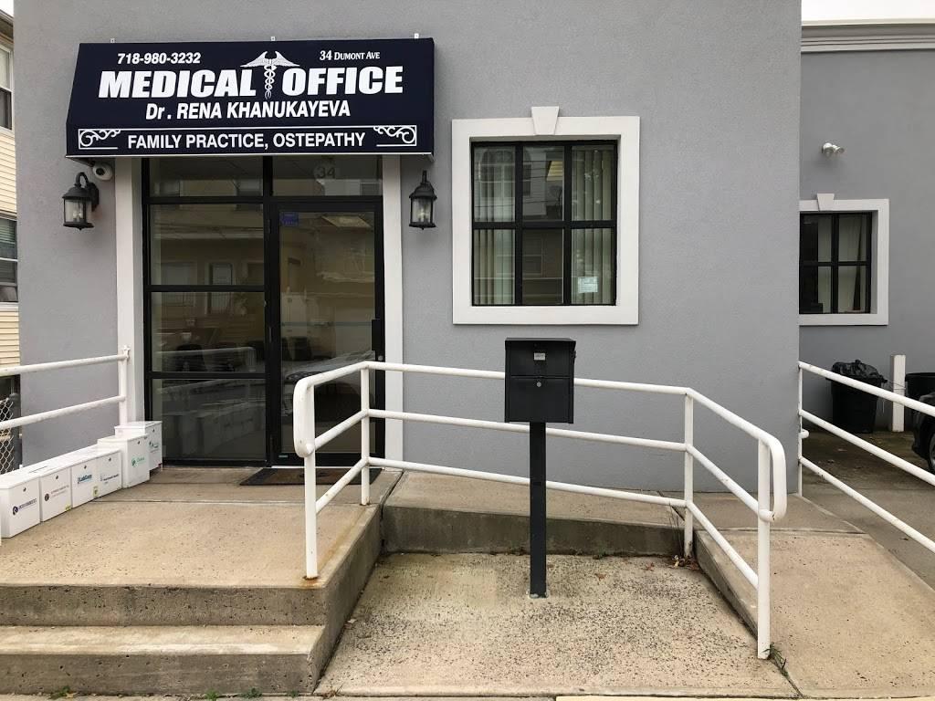 Khanukayeva Rena DO - doctor  | Photo 1 of 3 | Address: 34 Dumont Ave, Staten Island, NY 10305, USA | Phone: (718) 980-3232