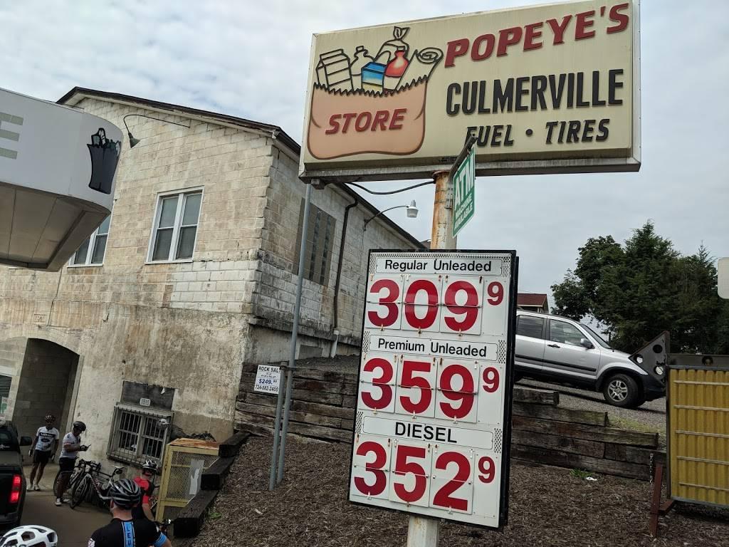 POPEYES GAS - gas station    Photo 1 of 1   Address: 1510 Saxonburg Blvd, Tarentum, PA 15084, USA   Phone: (724) 265-2233