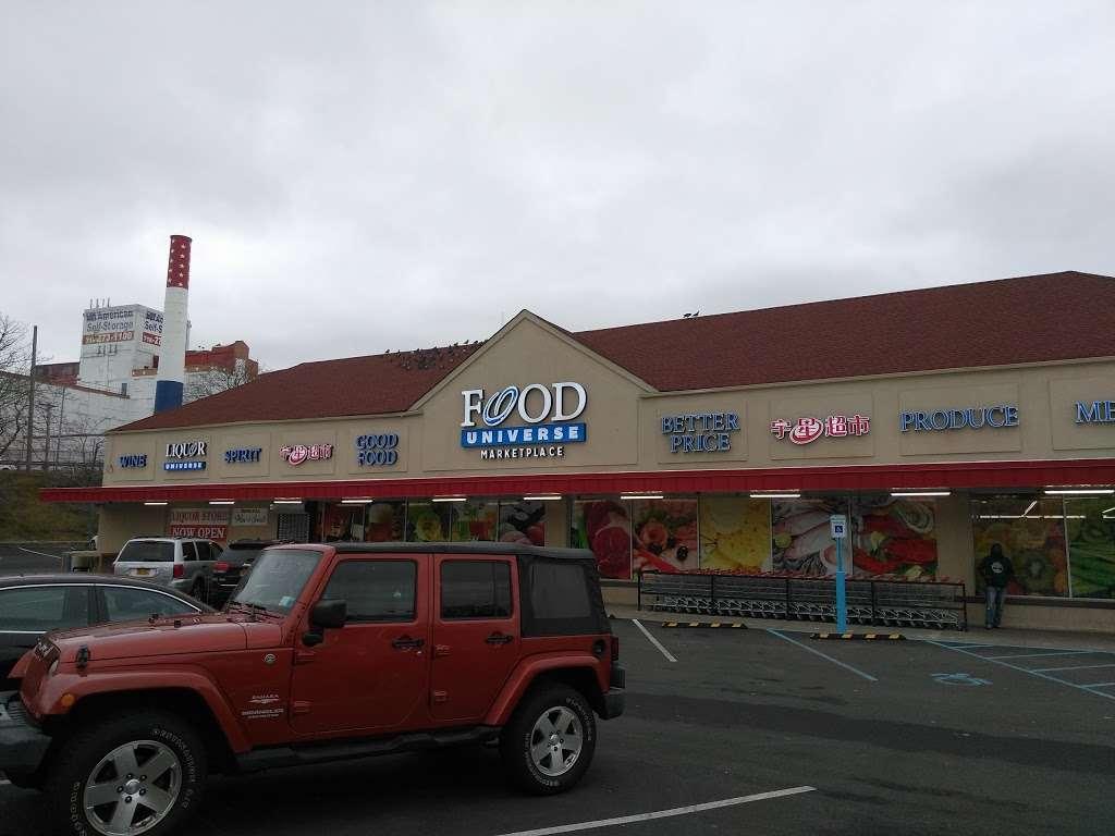 Family Dollar - supermarket  | Photo 6 of 10 | Address: 375 Tompkins Ave, Staten Island, NY 10305, USA | Phone: (718) 442-1030