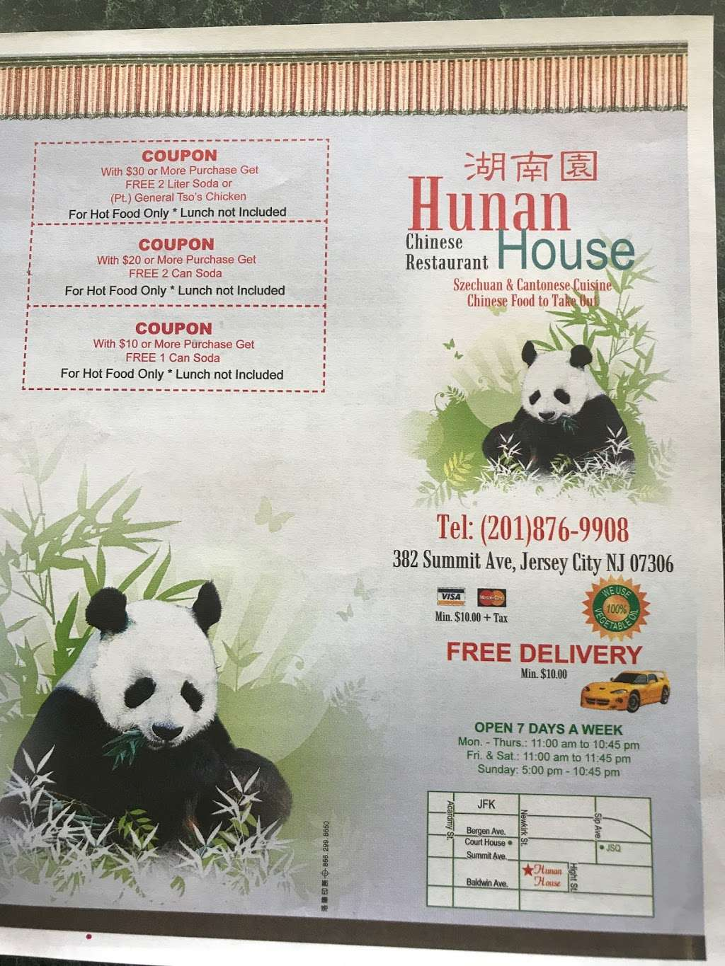 Hunan House - restaurant  | Photo 4 of 6 | Address: 382 Summit Ave, Jersey City, NJ 07306, USA | Phone: (201) 876-9908