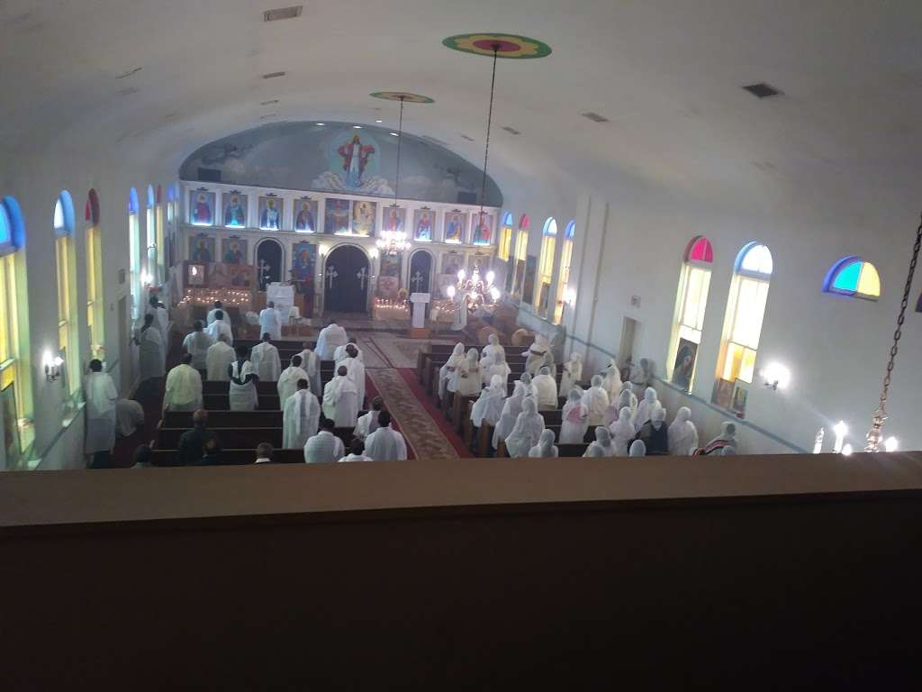 Ethiopian Orthodox Church - church  | Photo 9 of 10 | Address: 9801 S Commercial Ave, Chicago, IL 60617, USA