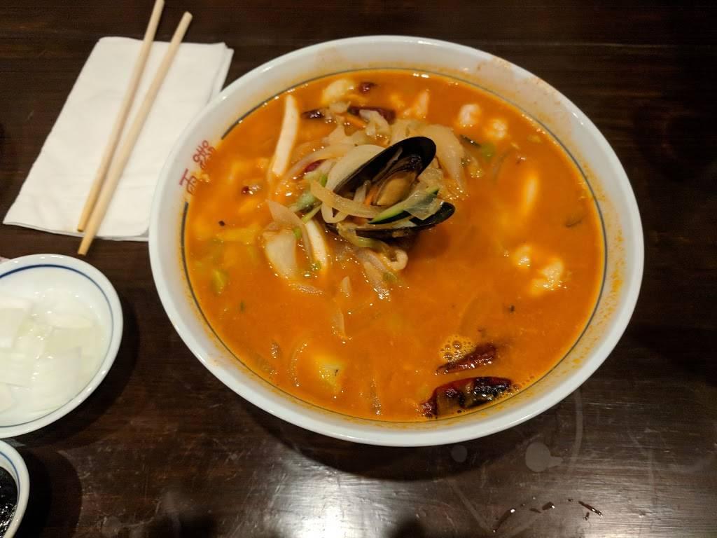 YuXiang Korean Chinese Restaurant - restaurant    Photo 2 of 6   Address: 7729 S Rainbow Blvd, Las Vegas, NV 89113, USA   Phone: (702) 790-3474