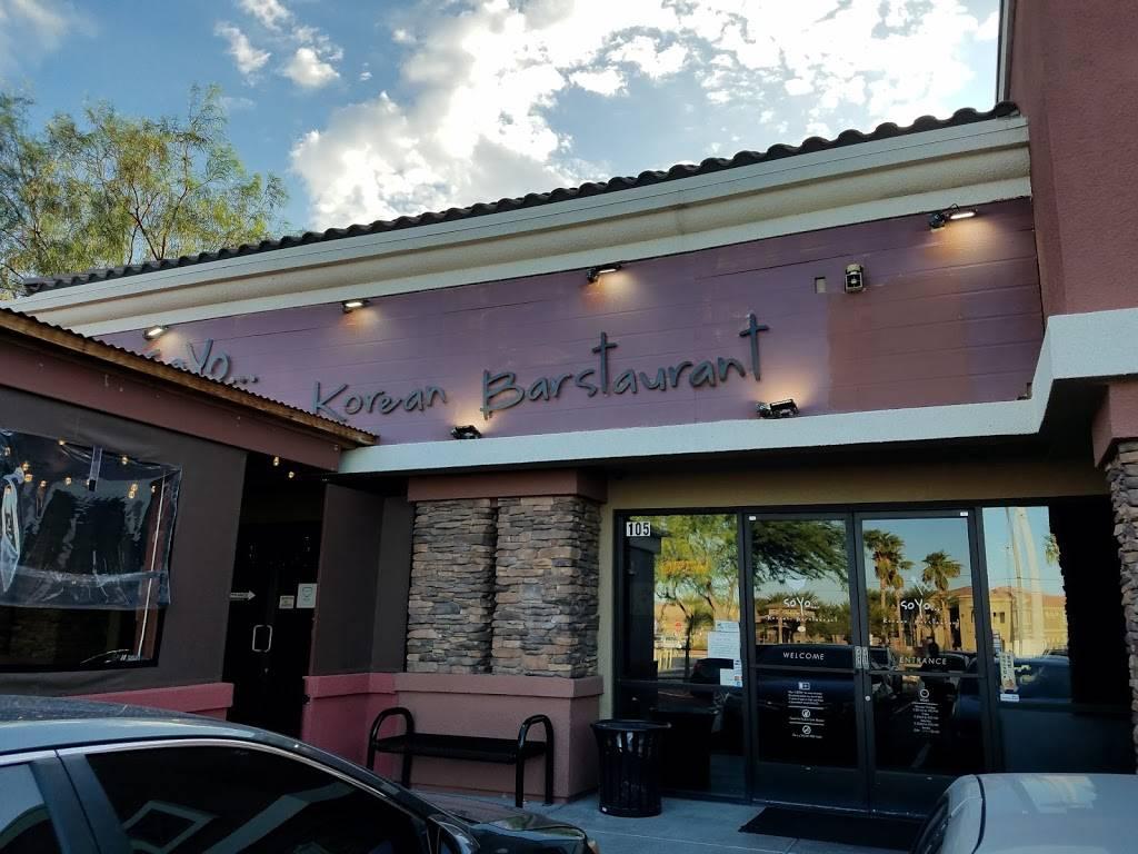 Soyo Korean Restaurant - restaurant    Photo 1 of 9   Address: 7775 S Rainbow Blvd # 105, Las Vegas, NV 89139, USA   Phone: (702) 897-7696