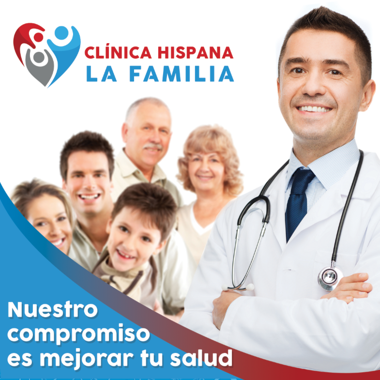 Clínica Hispana La Familia - doctor  | Photo 2 of 2 | Address: 11102 Briar Forest Dr suite G, Houston, TX 77042, USA | Phone: (832) 767-4935