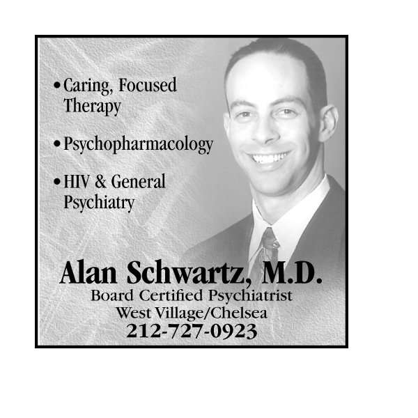 Schwartz Alan MD - health  | Photo 4 of 4 | Address: 450 W 24th St, New York, NY 10011, USA | Phone: (212) 727-0923