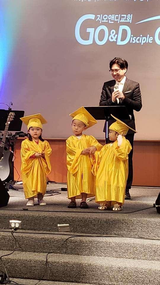 지오앤디 - church  | Photo 2 of 3 | Address: 12371 Ballantine Dr, Los Alamitos, CA 90720, USA