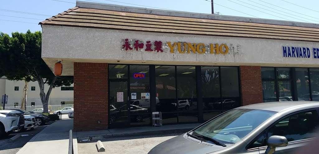 Yung Ho Dou Jiang 永和豆漿 - restaurant  | Photo 2 of 10 | Address: 46 Las Tunas Dr, Arcadia, CA 91007, USA | Phone: (626) 821-2088