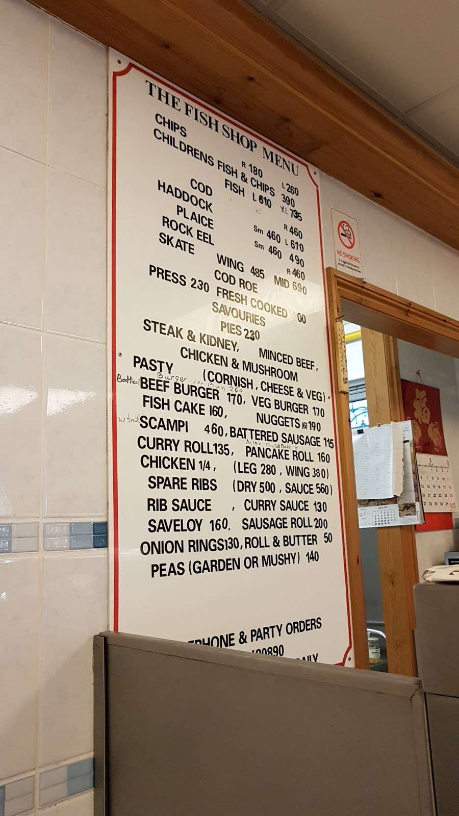 The Fish Shop - meal takeaway  | Photo 5 of 7 | Address: 7B Bridge St, Writtle, Chelmsford CM1 3EY, UK | Phone: 01245 420890